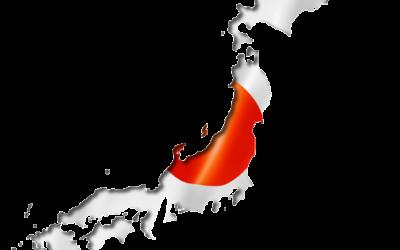 AROMAIS EN FOODEX JAPAN 2018